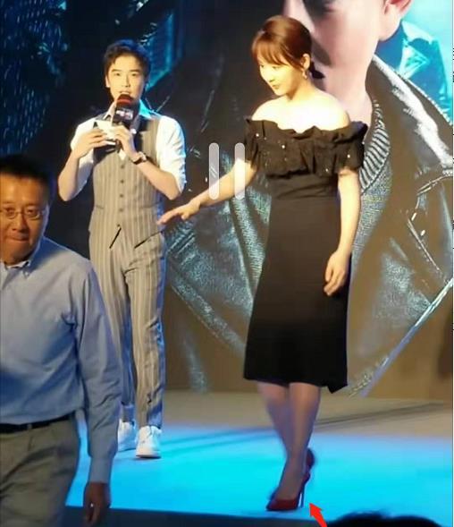 杨紫盛装为新片做宣传,看到她脚上的鞋子,网友纷纷喊话张一山