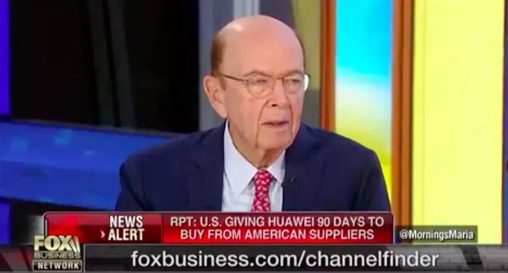 美国再给华为90天时间,华为霸气