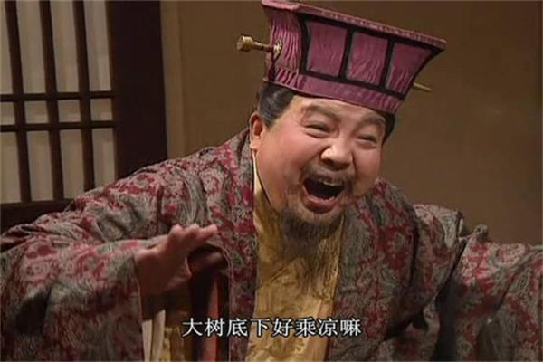 """原创            刘备""""喜怒不形于色""""?他发起怒来,后果也很严重"""