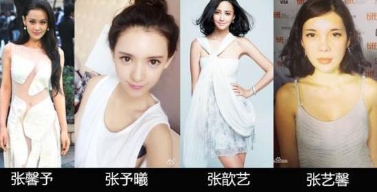 张予曦与张馨予张歆艺名字相似,与热依扎撞脸但一个分手一个恋爱