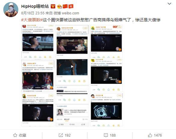 """江小白diss杨和苏内涵杨和苏拿""""剧本"""" 中国新说唱杨和苏冠军有内幕?"""