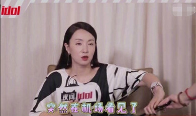陶虹采访时提到段奕宏一脸害羞,两人往事被扒,网友感叹:太甜了 娱乐八卦 第5张