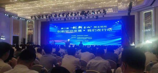 易世界内蒙古现代农牧业科技企业加速器正式启动