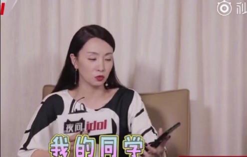 陶虹采访时提到段奕宏一脸害羞,两人往事被扒,网友感叹:太甜了 娱乐八卦 第6张