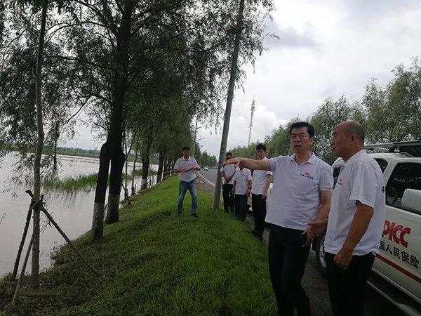 中国人保积极应对双阳暴雨灾害