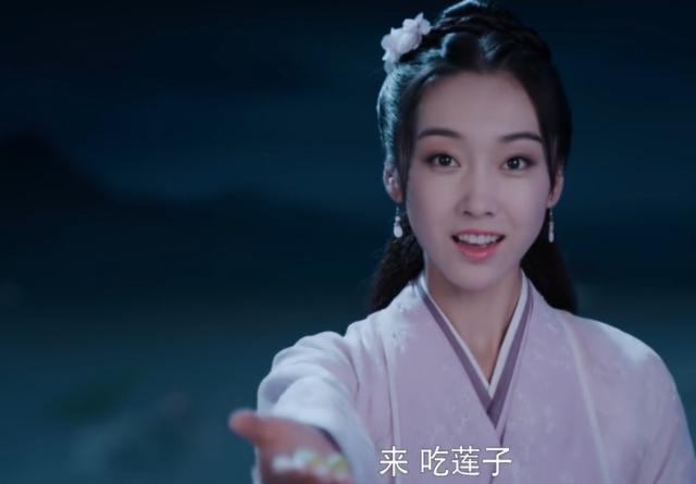 """《陈情令》师姐姐夫新剧,看到现代装的""""金孔雀"""",网友不淡定了"""
