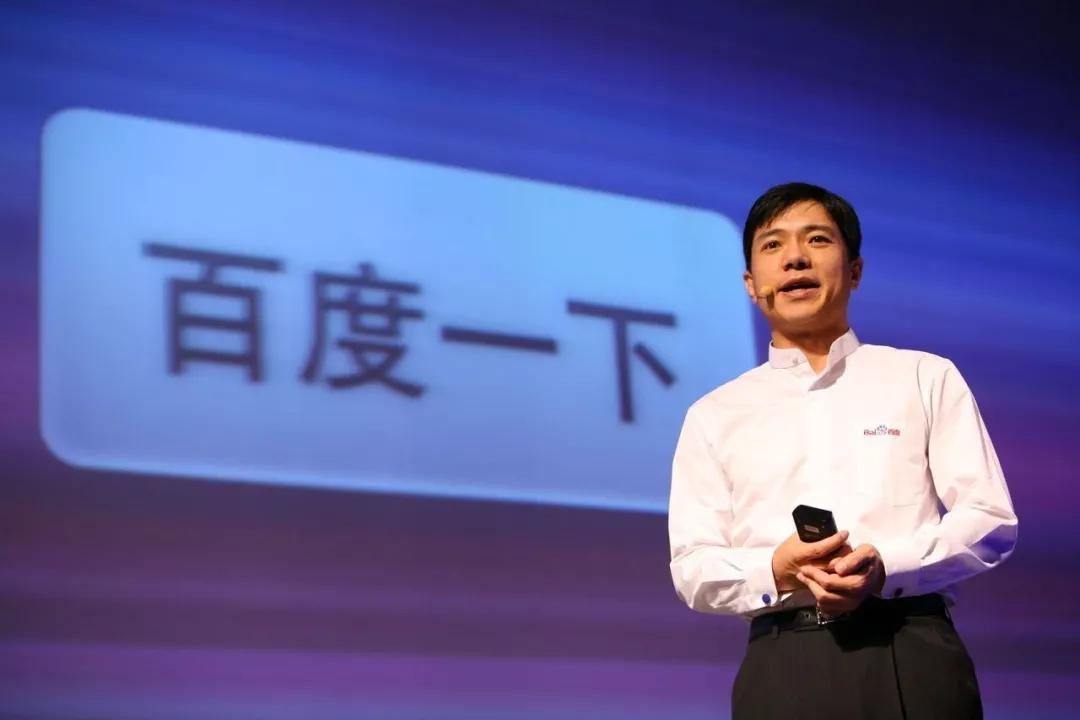 李彦宏:搜索是百度根基 搜索结果首条满足率已达51%_投资