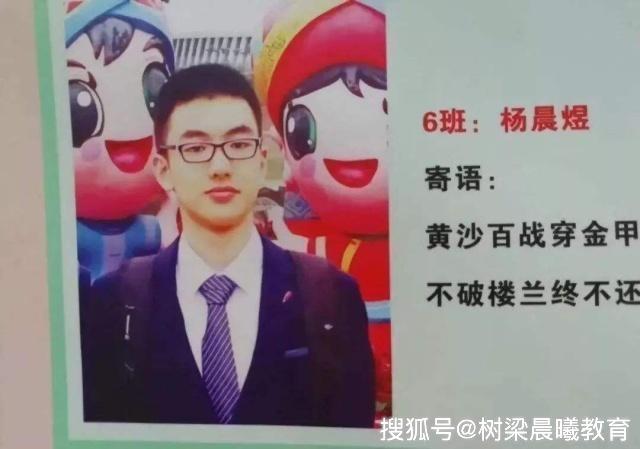 这位杭高考生高考成绩565分,提前交卷出考场,被哪所大学录取?