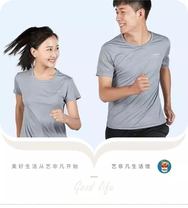 吊打国际大牌的T恤,导汗吸湿,轻薄透气,我一口气买了10件