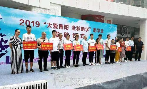 《南阳市大气污染防治条例(草案)》征求意见