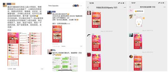 亚博-华润/万达/沃尔玛等线下零售,如何利用微信裂变给门店引流?