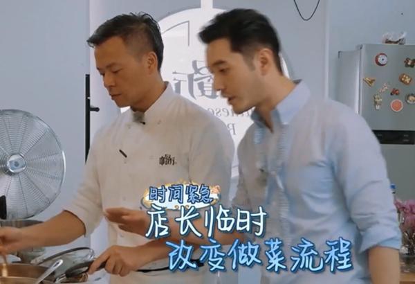"""中餐厅林大厨有多冤?看湖南台做的""""好事"""",多少观众被蒙在鼓里"""