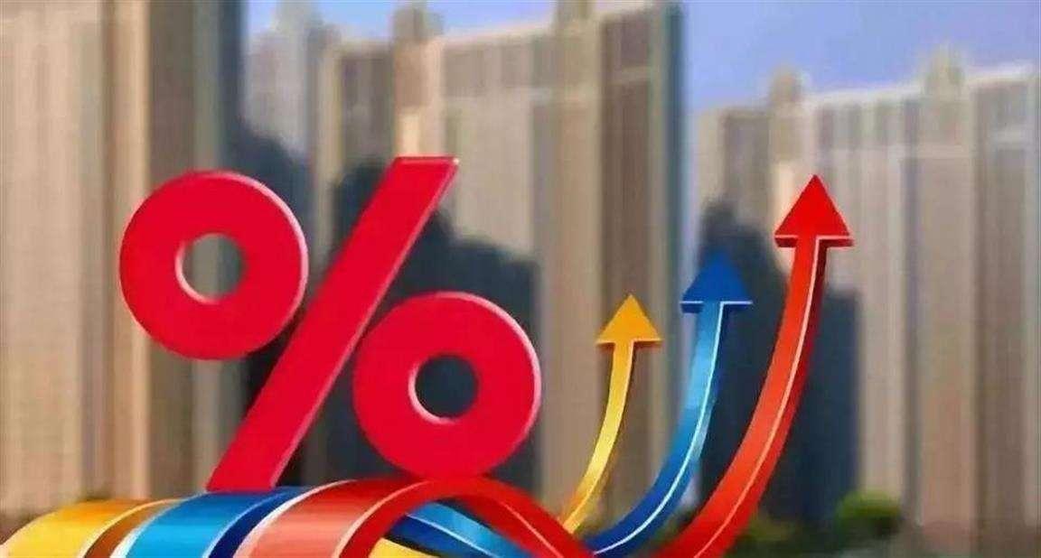 新版LPR首次报价:利率下行6个基点,银行利差或承压