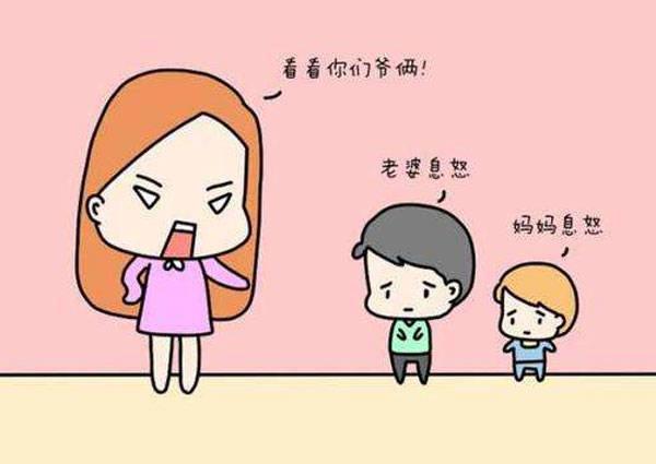 <b>科学研究:妈妈太强势,儿子将来没出息,要让爸爸多承担责任</b>