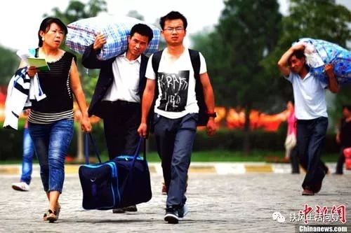 <b>【提示】陕西今秋各阶段学校收费标准出炉!你家孩子该交多少钱?</b>