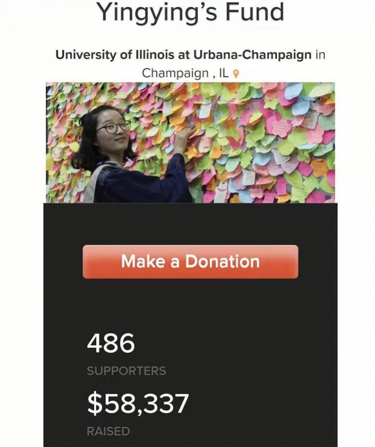 章莹颖基金在美成立,家人感恩先捐3万美元!已有超480人捐款_侯霄霖