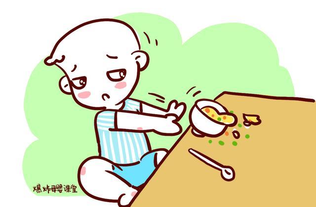 http://www.hbanda.cn/jiankang/279443.html