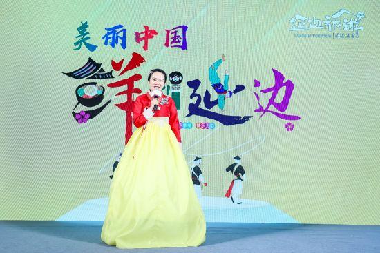 吉林延边在京推介特色文化旅游和美食