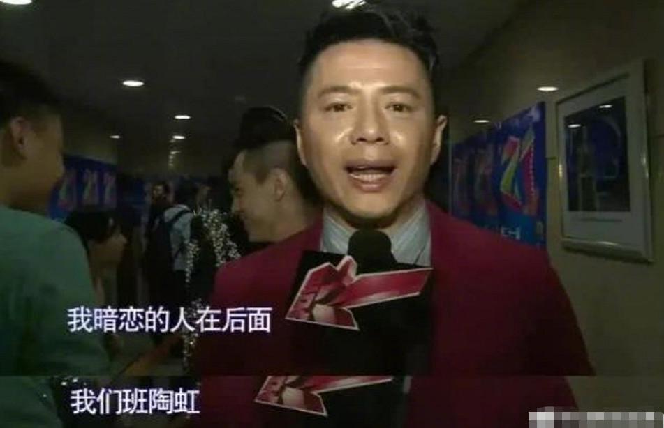 陶虹采访时提到段奕宏一脸害羞,两人往事被扒,网友感叹:太甜了 娱乐八卦 第13张