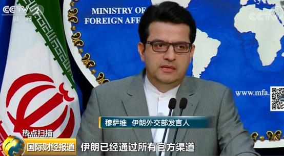 伊朗警告美国:切勿试图再次扣押油轮 否则后果严重