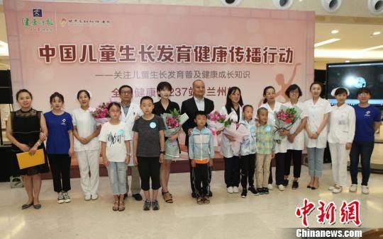 中国矮小症发病率呈上升趋势 专家吁关注儿童生长发育