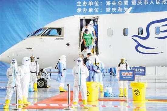 海关总署在重庆开展口岸突发公共卫生事件应急演练