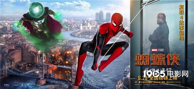 《蜘蛛侠:英雄远征》限定重映 将增4分钟新片段