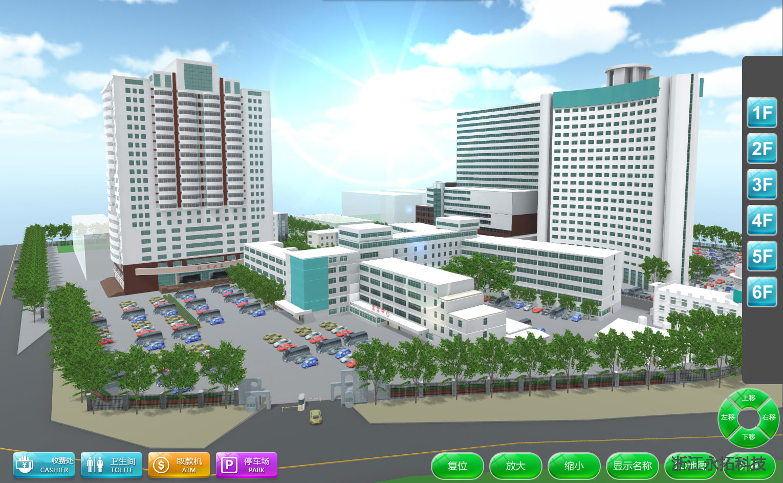 政務中心3D導航,帶你快速走完流程,享受超級便利的服務!_業務