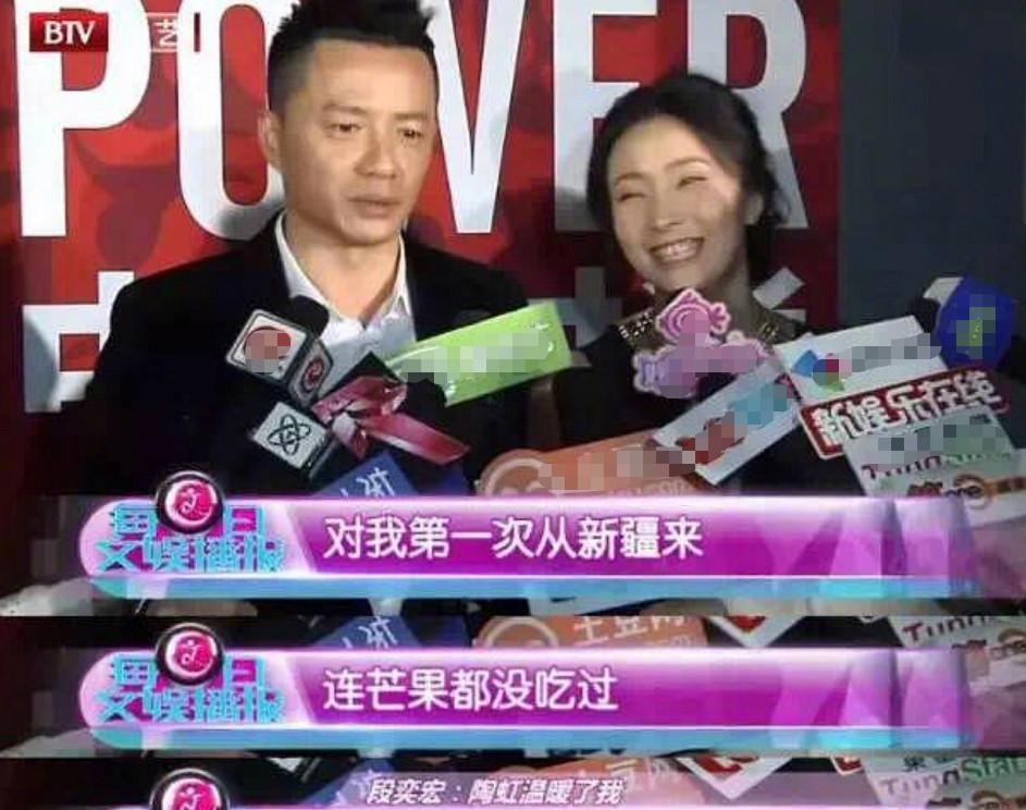 陶虹采访时提到段奕宏一脸害羞,两人往事被扒,网友感叹:太甜了 娱乐八卦 第12张