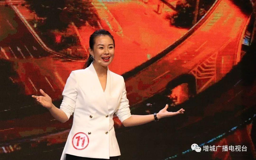《中国梦 我的梦》