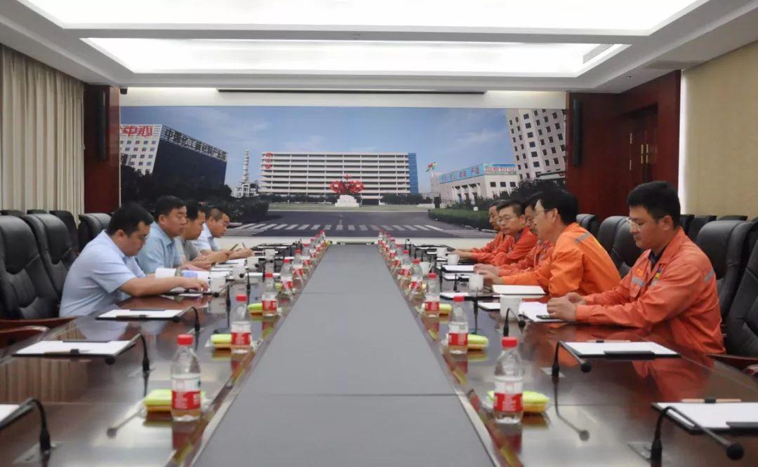 新闻资讯_鲁西集团 新闻资讯站