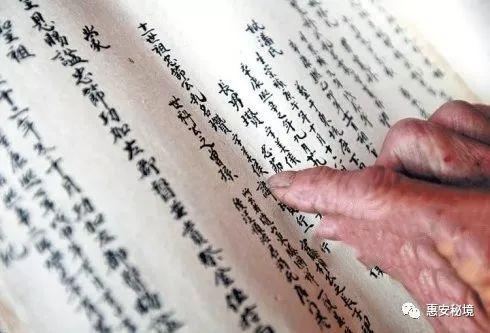解姓人口_感情的古称 古文中表示心的字