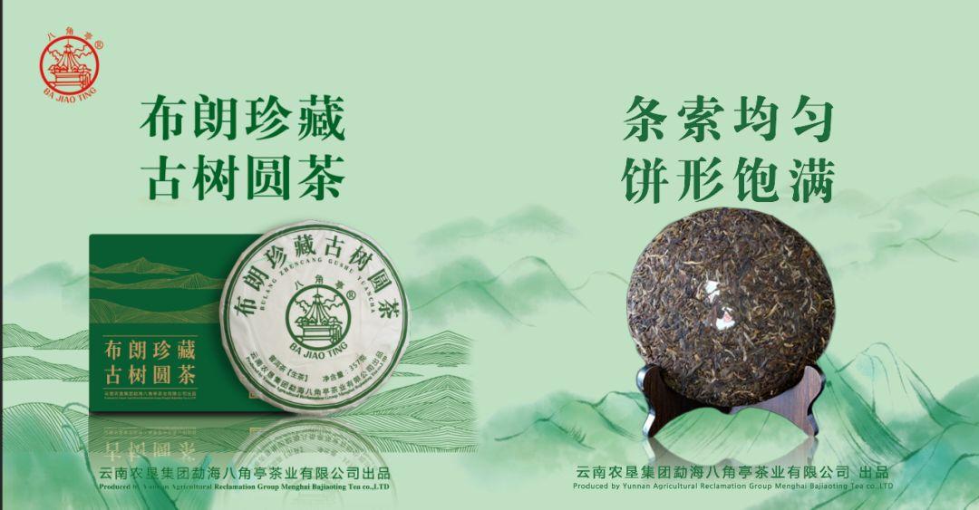 8月22日—25日相约中国西部(西安)国际茶产业博览会