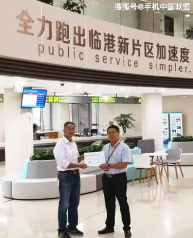 上海临港特斯拉超级工厂项目一期取得首张综合验收合格证