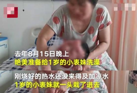 http://www.lightbutler.cn/jiankang/280151.html