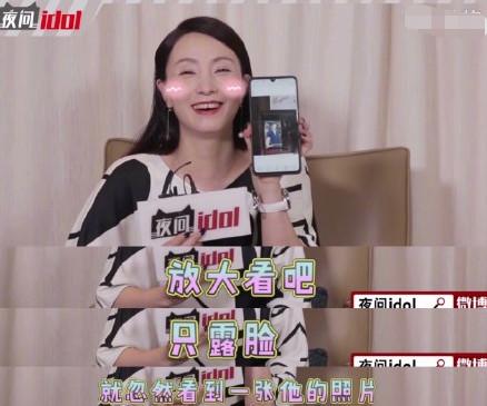 陶虹采访时提到段奕宏一脸害羞,两人往事被扒,网友感叹:太甜了 娱乐八卦 第9张