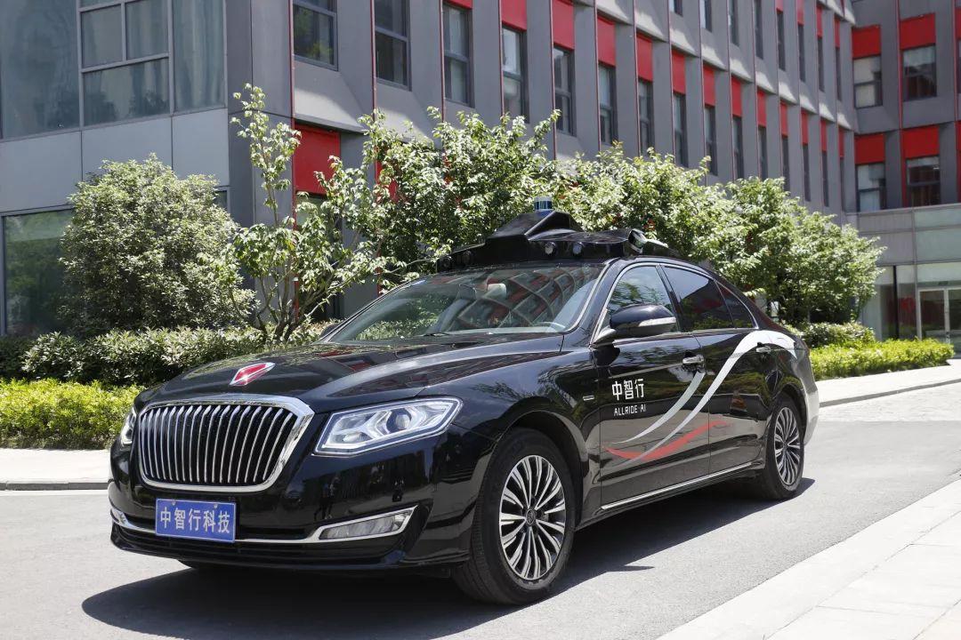 愹aiyil�kjz`/:a�_产业故事 | 当ai邂逅5g,这家企业在南京造梦新一代无人驾驶