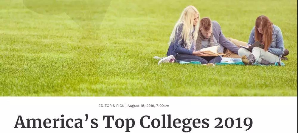 【最新】福布斯公布2019年美国最佳大学排名,选校收藏!