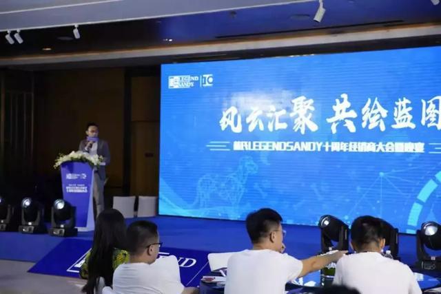 现场签单破千万,蓝氏十周年经销商大会在上海举行