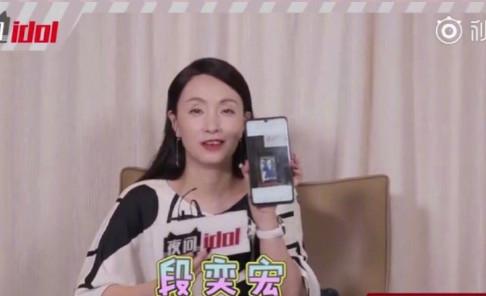 陶虹采访时提到段奕宏一脸害羞,两人往事被扒,网友感叹:太甜了 娱乐八卦 第7张