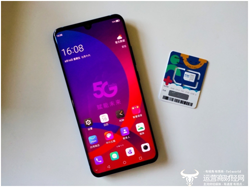 """北京电信5G体验卡大年夜暴光  媒体实测5G流量包""""即插即用"""""""