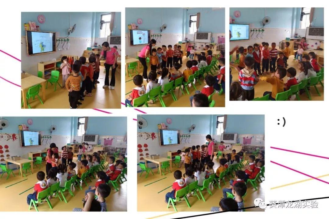 葵潭这家大型幼儿园新生免费体验活动开始了!