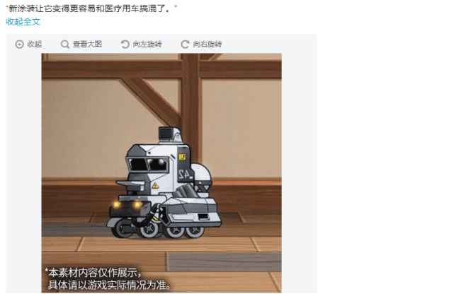 http://www.hbanda.cn/youxi/279772.html