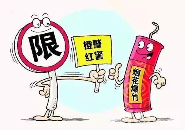 【曝光台!】黄山区一市民违规燃放烟花爆竹受处罚
