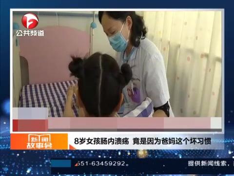 http://www.hbanda.cn/jiankang/279447.html