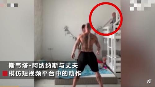3岁男童模仿妈咪跳蹦床,头部瞬间翻折扭曲:人少不是没道理的