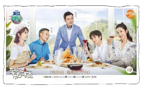 社畜最想骂的《中餐厅》黄晓明语录,俄文版来了!