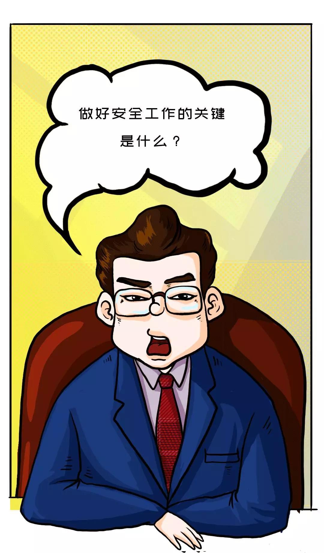 动漫 卡通 漫画 头像 1080_1841 竖版 竖屏