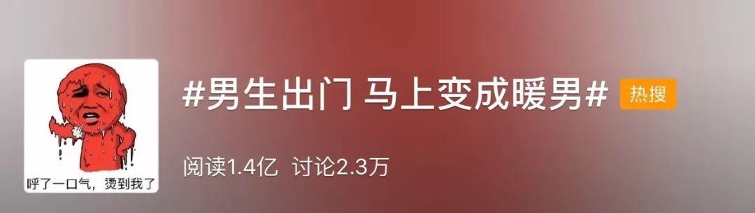 41度!重庆高温霸屏全国了!