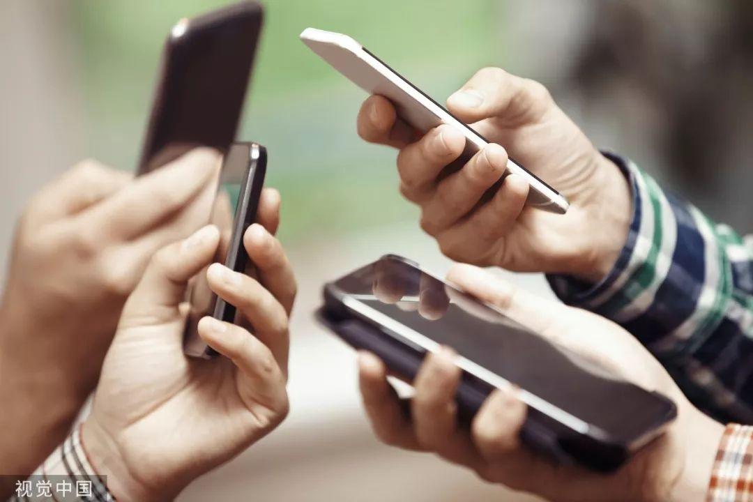 【关注】4G正降速,给5G让路?官方回应以4G的速度来了